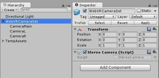 StereoCamera がアタッチされていることを Inspector で確認している。